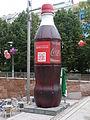 Coca-cola (2).JPG