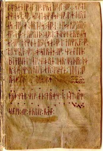 Scanian Law -  Codex Runicus, a vellum manuscript from c. 1300 written entirely in runes, containing one of the oldest and best preserved texts of the Scanian Law and the oldest musical notation found in Scandinavia.