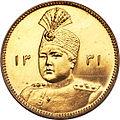 Coin of Ahmad-Shah era.jpg