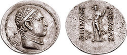 Coin of King Euthydemos II.jpg