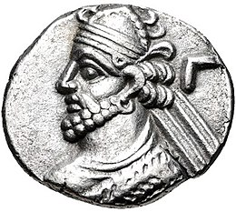 Coin of Vologases III (cropped), Seleucia mint.jpg