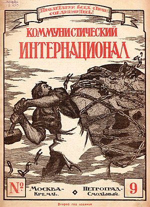 History of communism - Comintern published a theoretical magazine in a variety of European languages from 1919 to 1943