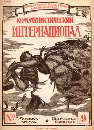 Communist International - The Communist International published a namesake theoretical magazine in a variety of European languages from 1919 to 1943