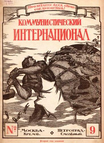 Communist-International-1920