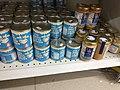Condensed milk- Israel.jpg