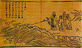 Confucius and his students2.jpg