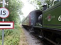Constable Burton railway station site, Wensleydale Railway, Yorkshire.jpg