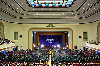 A graduation ceremony for the East Yangon University held at the University of Yangon's Convocation Hall in 2019. Convocation Hall.jpg