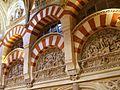 Cordoba - Mezquita-Catedral, Cap. de San Juan Bautista.jpg