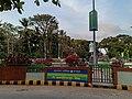 Corporation Bank Circle in Mangalore.jpg