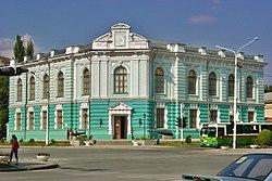 250px-Cossacks_museum.JPG