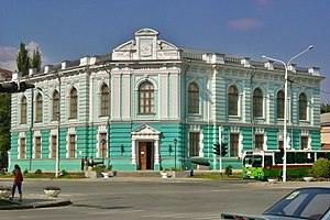 Museum of Don Cossacks - View of the main building