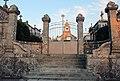 Cristillon-Cemiterio-Fronte-muro 02.jpg