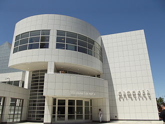 Crocker Art Museum - New main Entrance of the Crocker Art Museum, Teel Family Pavilion Sacramento, California