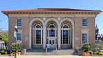 Cuero Texas Old Post Office.jpg