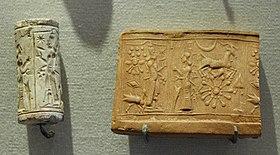 Cylinder seal Shamash Louvre AO9132