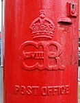 Cypher detail on Edward VIII postbox on Cliff Street, Bridlington (geograph 4804458).jpg