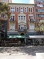 Dávid Löbl building (1899), 2018 Terézváros.jpg