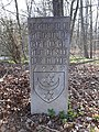 DölauerHeide-Stele1929.jpg