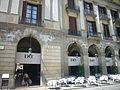 DO (boutique hotel gastronomic) in plaça Reial, Barcelona.JPG