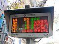 Daegu Bus Infomation System 4.JPG