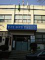 Daegu dongin office.jpg