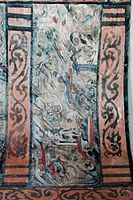 Dahuting Tomb mural detail showing mythlogical creatures, including a dragon, Eastern Han Dynasty.jpg