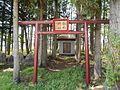 Dai 10 Chiwari Ōbuke, Hachimantai-shi, Iwate-ken 028-7111, Japan - panoramio (1).jpg