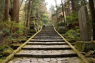 Daiyuzan Saijoji Temple 02.jpg