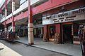 Dakshinapan - Market Complex - Dhakuria - Kolkata 2014-02-12 2014.JPG