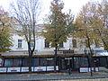 De Ribas house 1.jpg