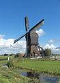 De Westermolen Langerak 29-09-2012 (11).jpg
