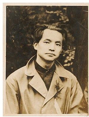 Deng Zhongxia - Image: Deng Zhongxia