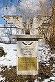 Denkmal 100 Jahre Semmering, Bahnhof Mürzzuschlag.jpg