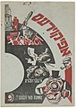 Der Apikoyres 1932 № 8.jpg