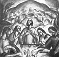 Derkovits Last Supper.jpg