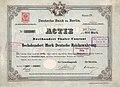 Deutsche Bank 1881.jpg