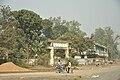 Dhubulia Subhas Chandra Balika Vidyalaya - NH-34 - Nadia 2014-11-28 9971.jpg