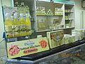 Diabetics-Dezire-Sweets-Shop-Chennai-2.JPG