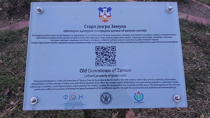 Digital Belgrade, Old downtown of Zemun.jpg