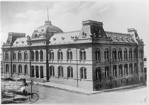 Buenos Aires Central Post Office - The former post office building (c. 1873), currently part of Casa Rosada.