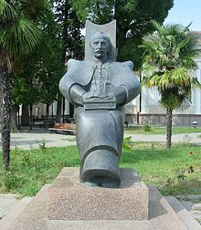 Dmitry Gulia monument Sukhum.jpg