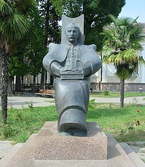 Dmitry Gulia - Monument of Dmitry Gulia in Sukhumi