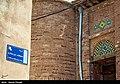 Do Menareh Mosque 2019-10-06 21.jpg