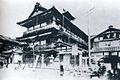 Dogo Onsen 1894.jpg