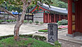 Dongmyo Shrine - Seoul, South Korea 13-03146.JPG