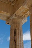 Doric column inside the Propylaea Acropolis Athens Greece