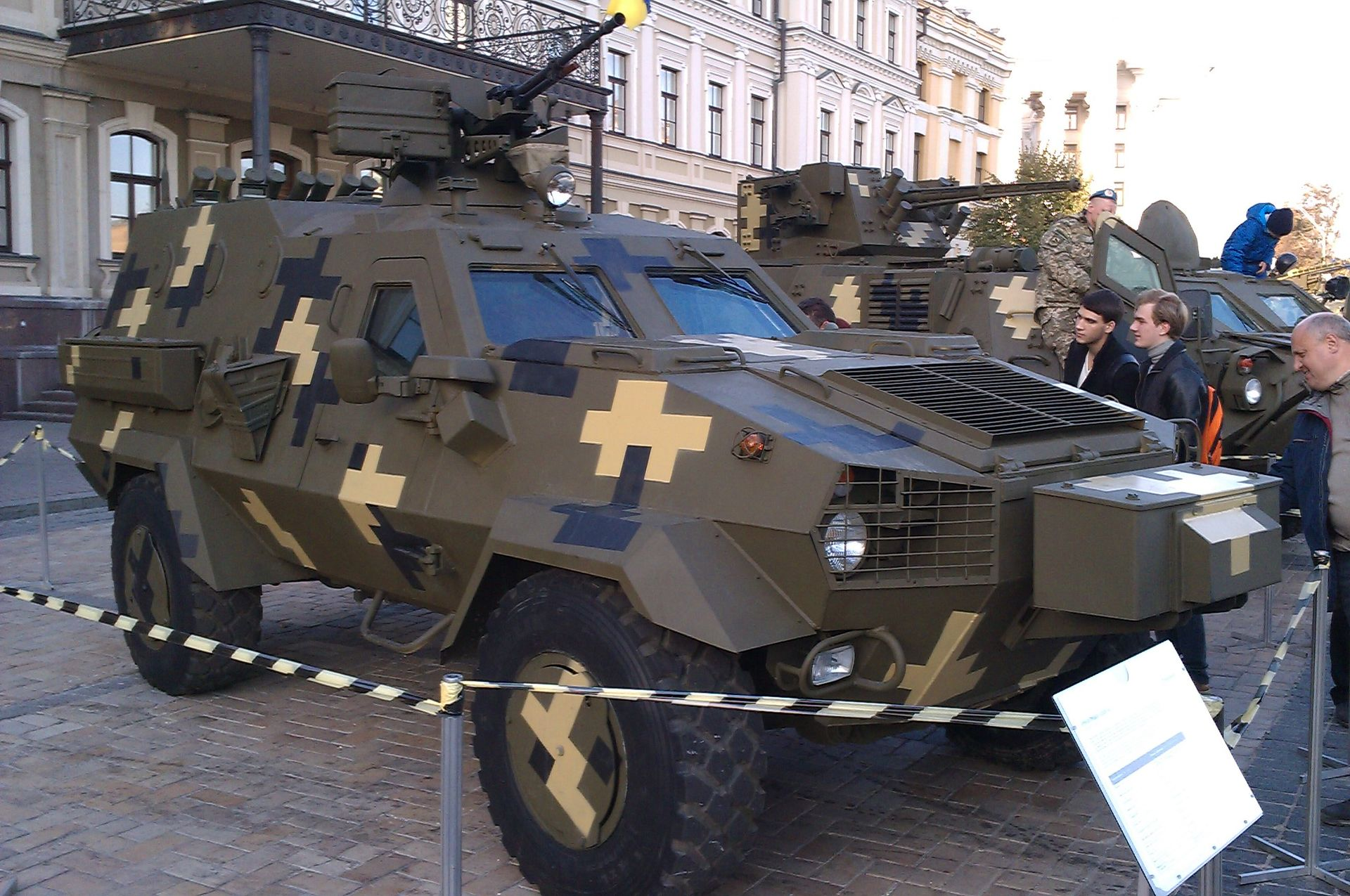 Dozor-B in Kyiv.jpg