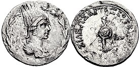 Drachm of Artaxias II.jpg