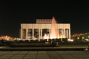 Perm Academic Theatre - Drama Theatre on July 21, 2006